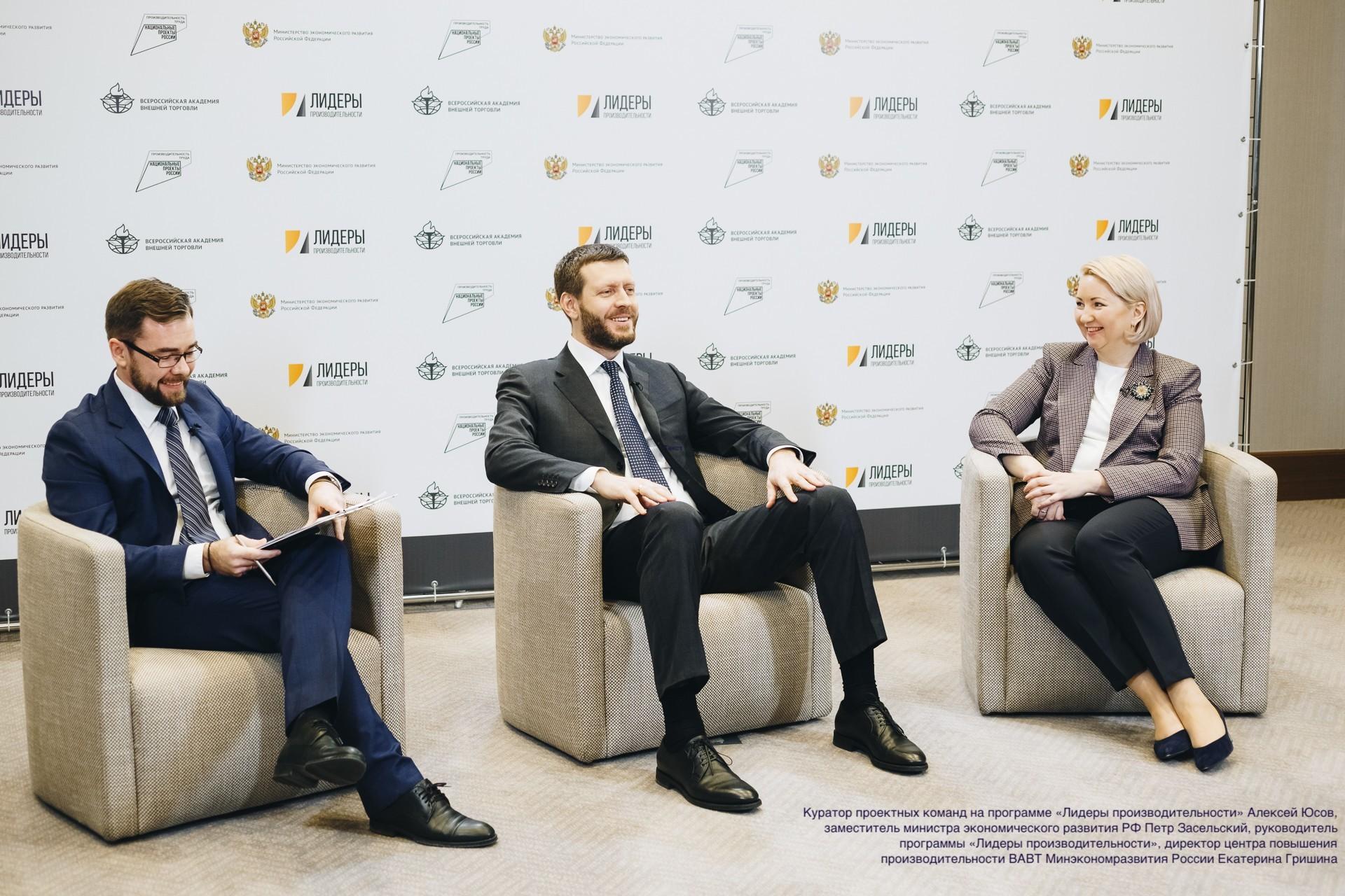 Три волгоградских предприятия принимают участие в первом чемпионате по производительности