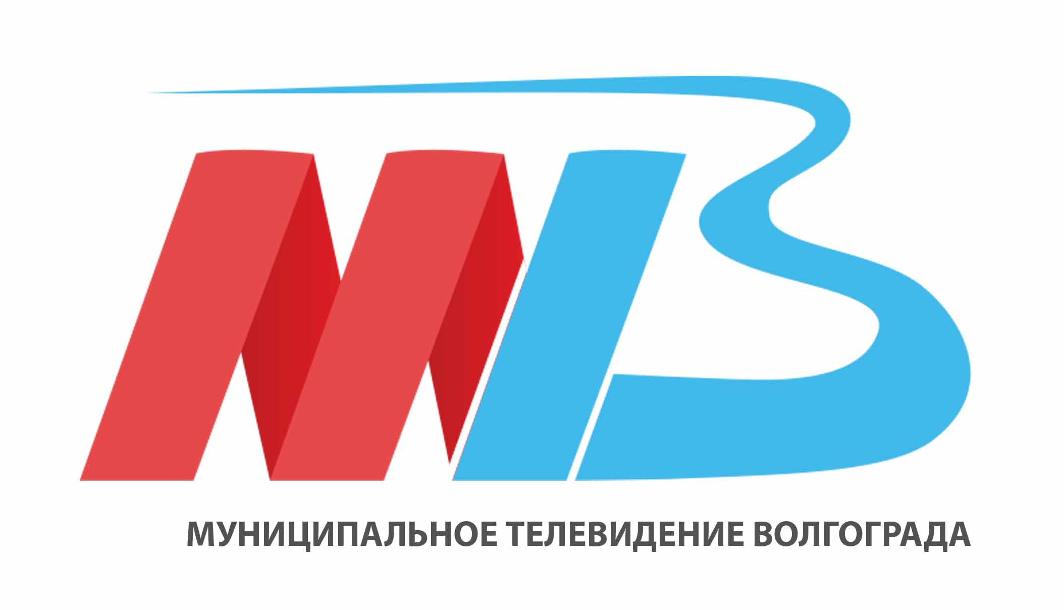 Актуальное интервью: предприятия Волгоградской области получат расширенную господдержку