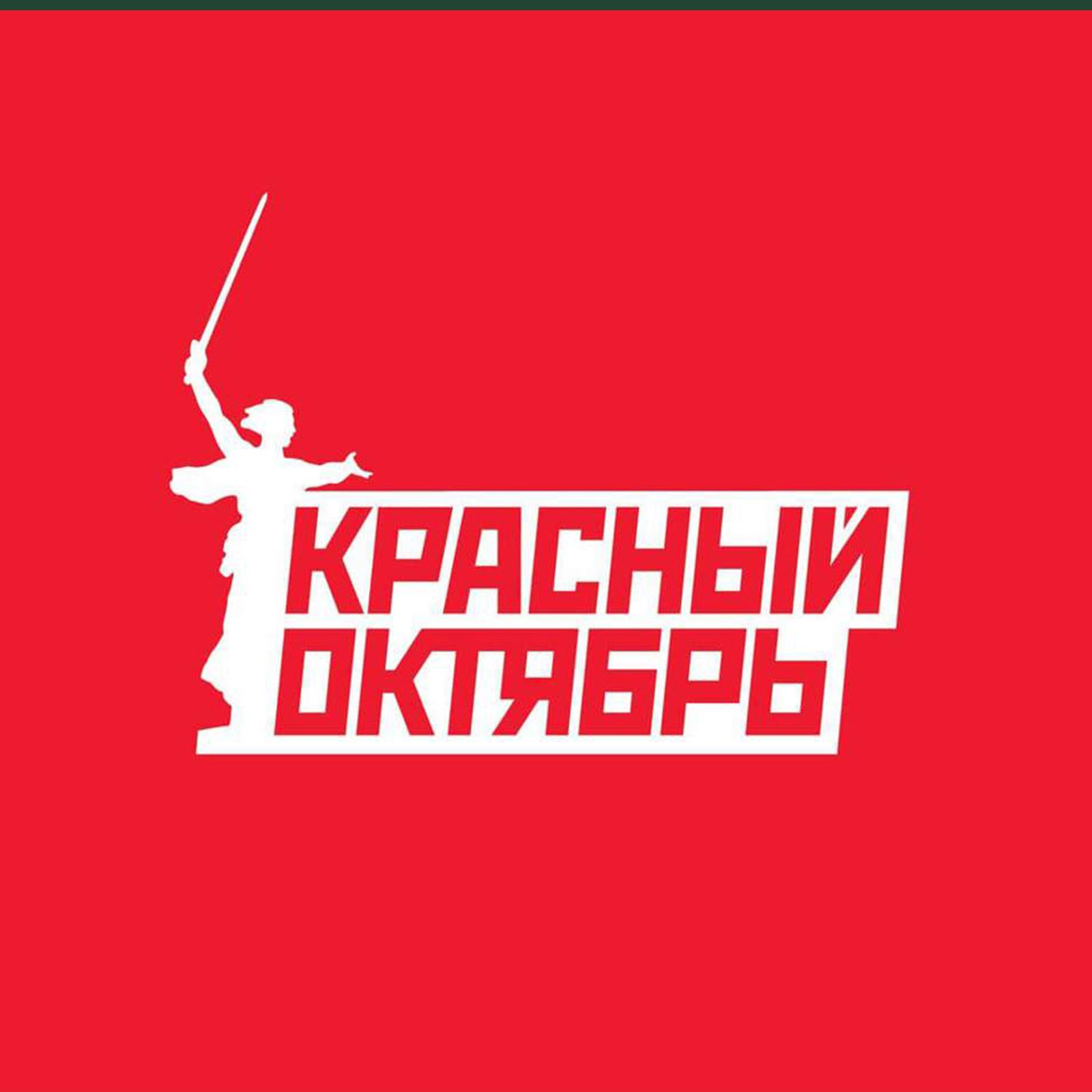 Пономарев Юрий Геннадьевич