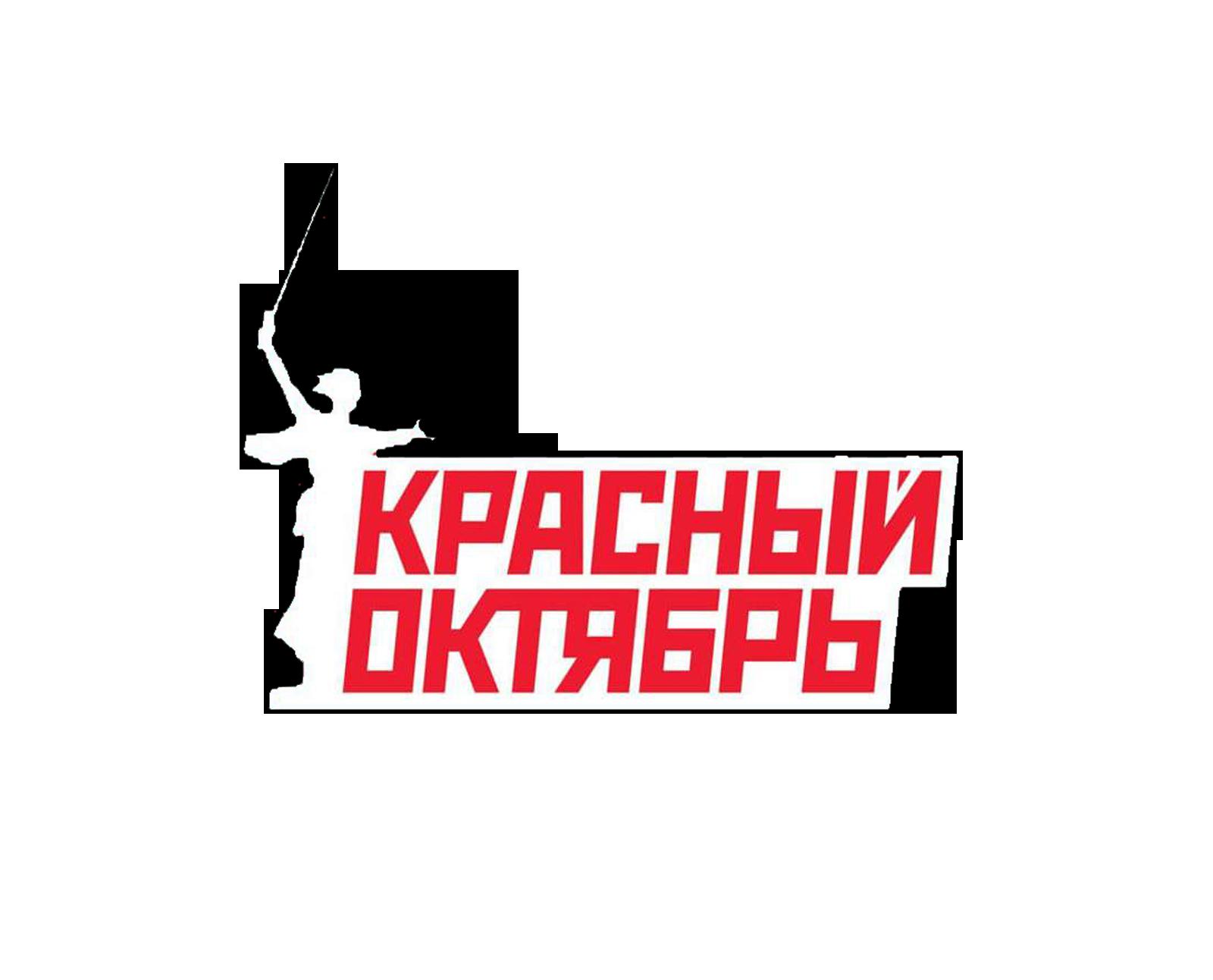 """ООО """"КОРПОРАЦИЯ КРАСНЫЙ ОКТЯБРЬ"""""""