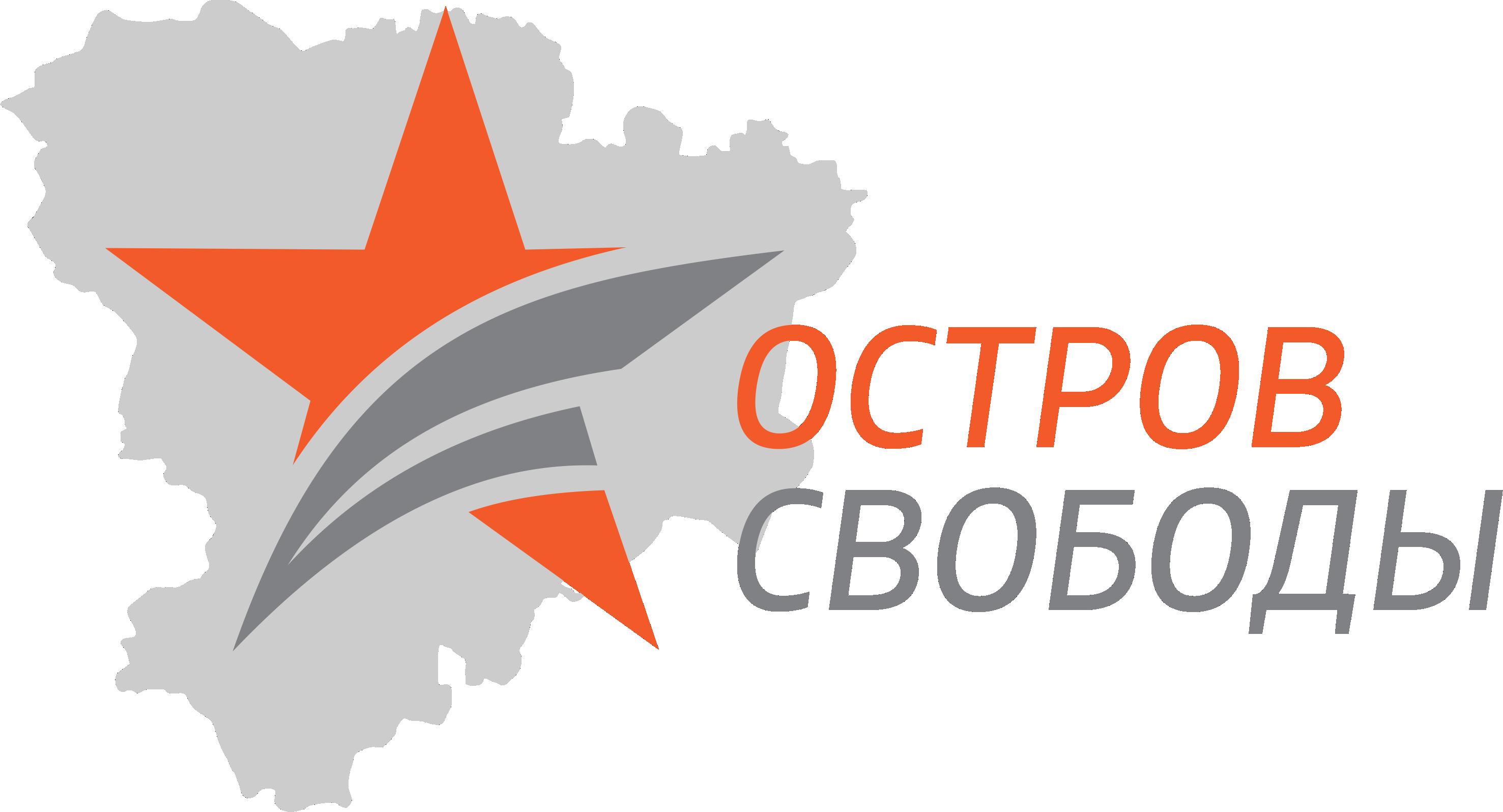 Годовые итоги реализации нацпроекта «Производительность труда» в Волгоградской области