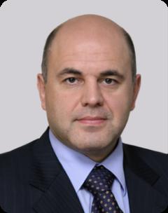 Михаил Михаил