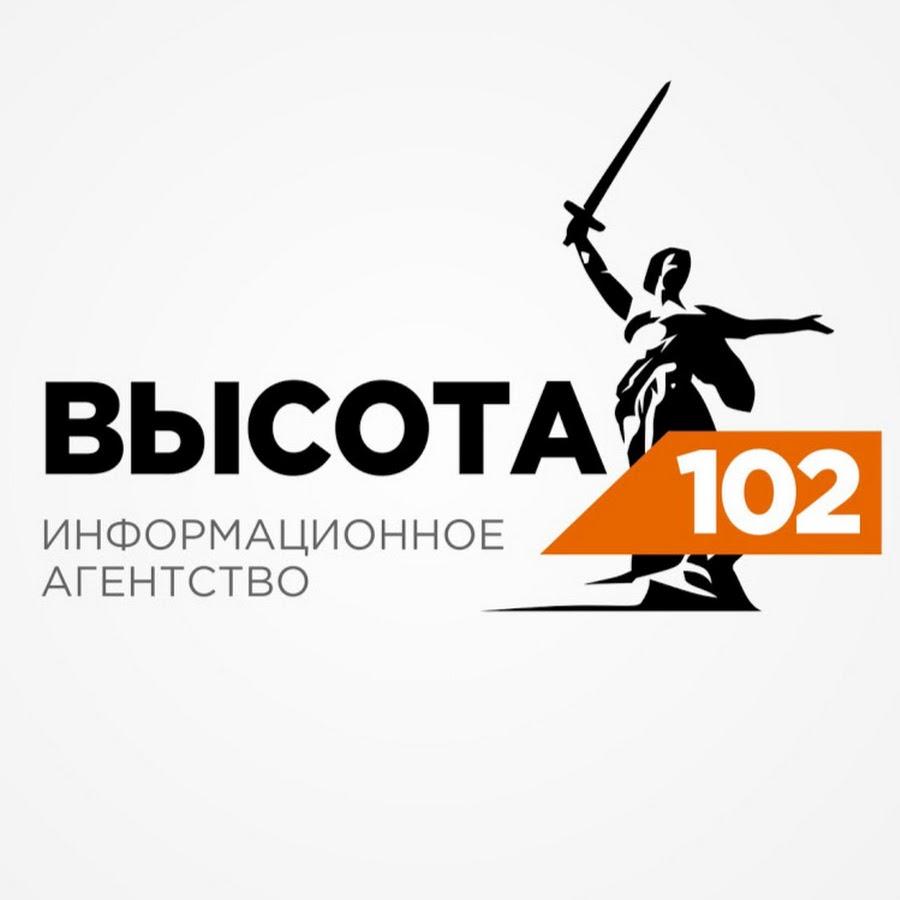Предприятия Волгоградской области наращивают производительность труда
