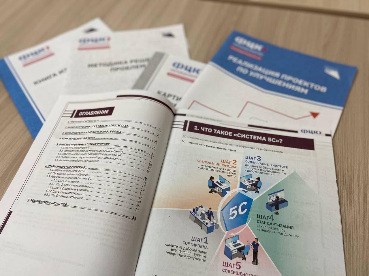 Сотрудников органов исполнительной власти Волгоградской области обучили бережливым технологиям