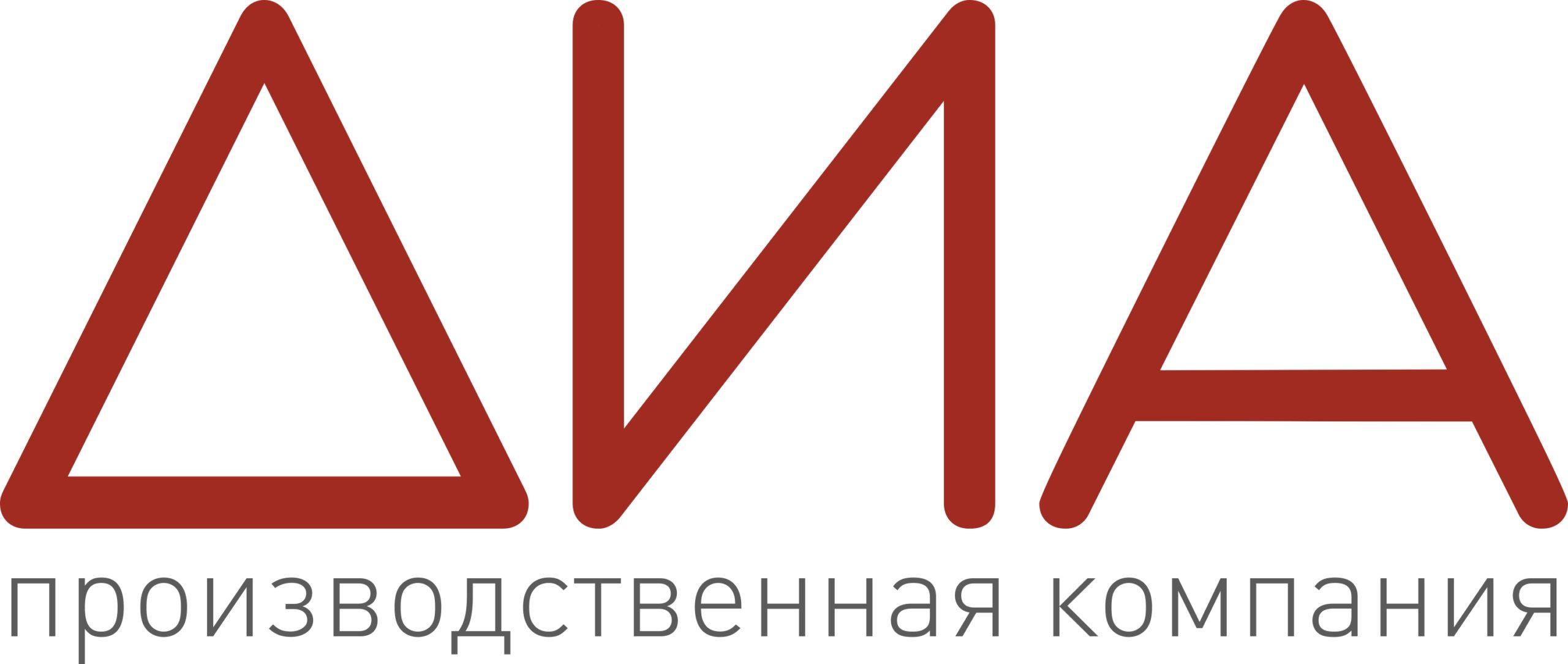 ООО «Производственная компания «ДИА»