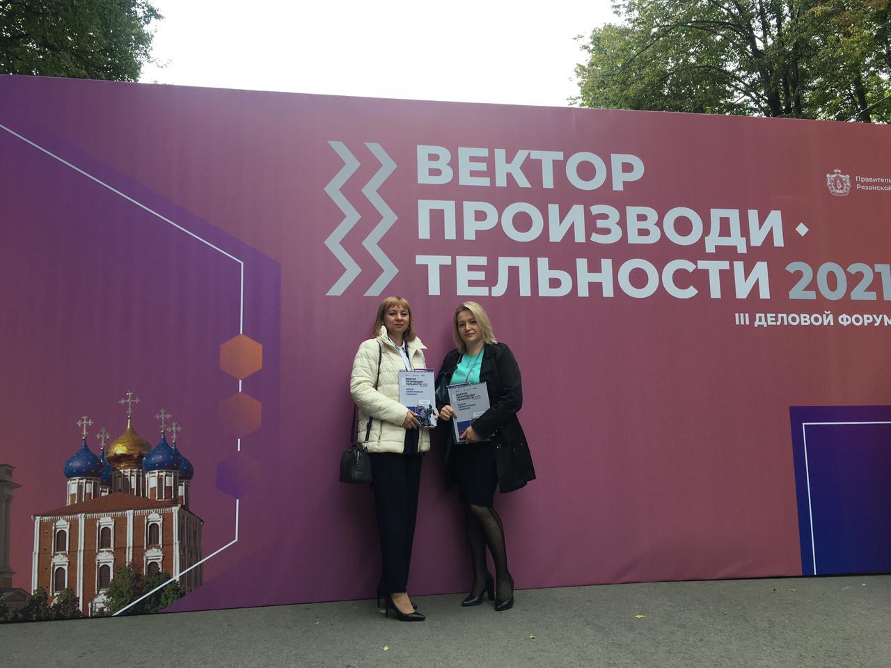 Региональный центр компетенций Волгоградской области обменялся опытом реализации национального проекта с коллегами других регионов